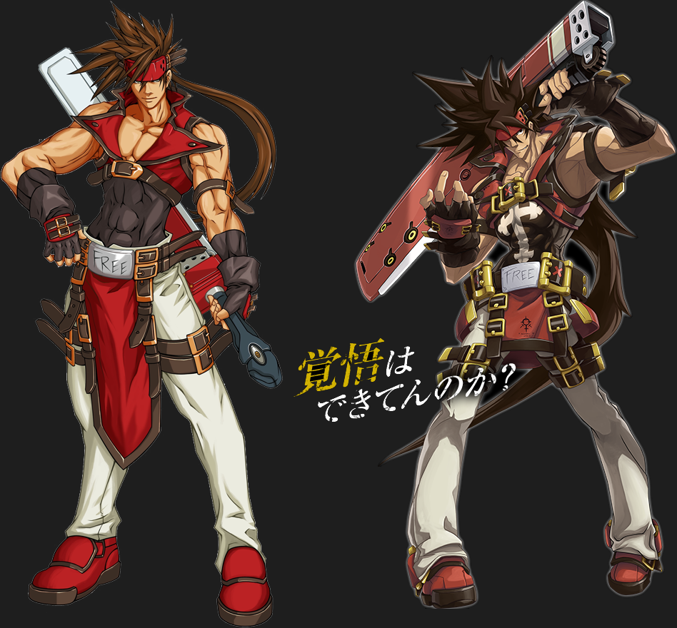 let�s take a look at guilty gear xrd redesigns � aaltomies