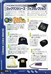 Look at this! Wallets, sweatbands, awesome pins, cloths and so forth! All this kind of awesome stuff they don't do anymore.