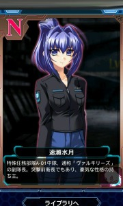 Somebody thought that I had moved on from Muv-Luv on 4chan. I heartily laughed at that