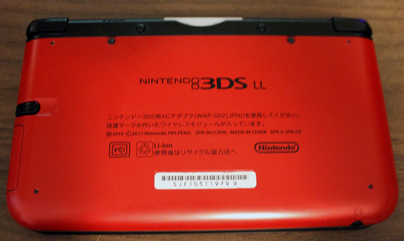 If you were wondering I was talking about 3DS LL, it's because I have access to an imported system. The Western equivalent is XL