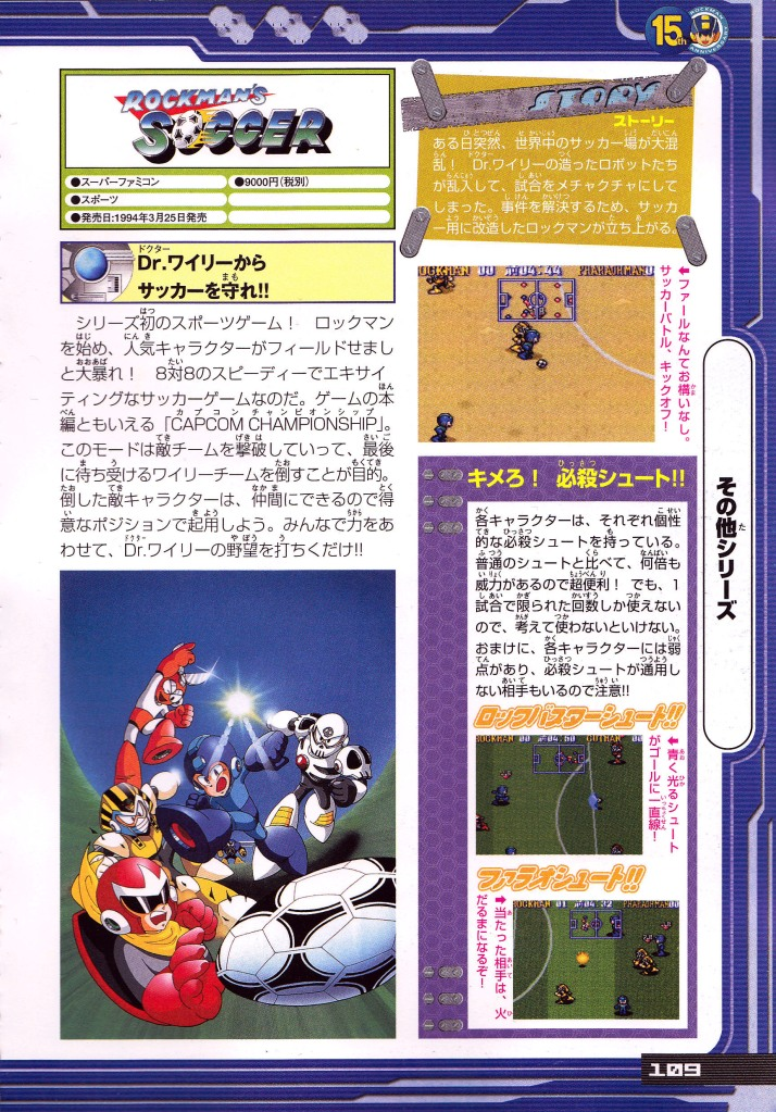 They can leave Rockman's Soccer out. It's shit