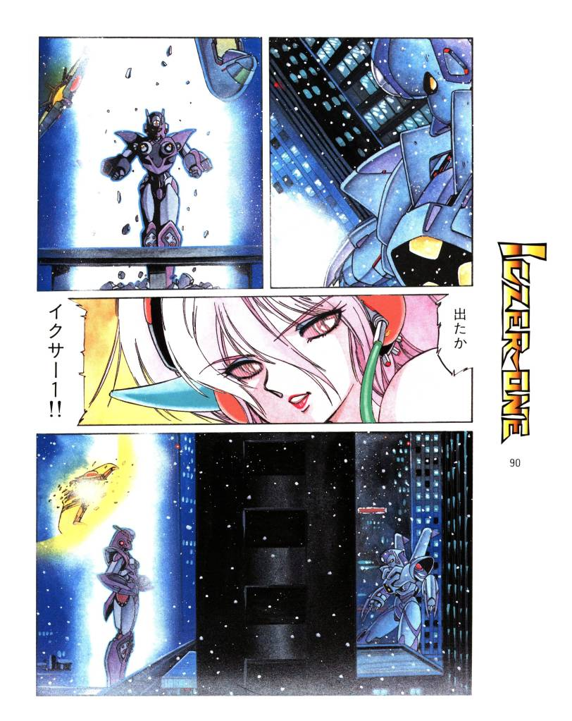 Arai's version of Iczer Robo being summoned to fight Iczer-0