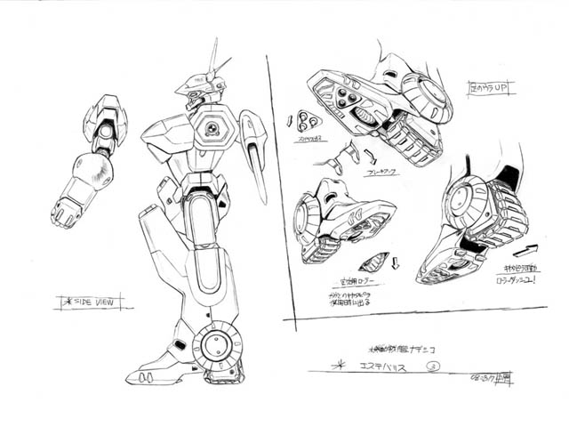 Aestivalis Ground Frame from Martian Successor Nadeshiko is a good example of good mass distribution. Note the large feet that are supposed to carry all the weight above and the additional drive system in them