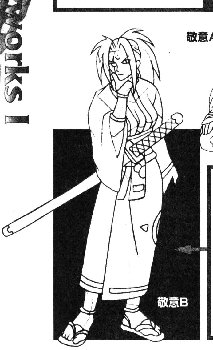 Mazinger z coloring pages - Guilty Gear Design Comparison Baiken