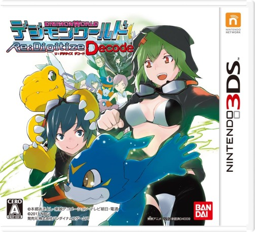 3ds - Redigitise Decoded cover
