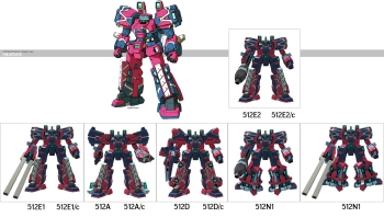 Raiden returns with various forms, though its first model 512E2 hasn't changed much. The 512E1 model swaps the bazooka for a beam launcher, making the two complement each other, with the first variant doing more knock-downs while the latter can do more beam spamming. Both still have the shoulder lasers, which still devastate most enemies on the field. The 812A model changes Raiden rather drastically, as it swaps weapons for a Hyper-Club and knuckle-buster. Even the shoulder lasers have been switched different kind of version, making this a close-combat Raiden with a heavy defence. If the previous two were front-line attackers in both long and short-distance, then the 512D variant is the support unit. Its Left Weapon is more like Temjin's Power Bomb while Right has the same weapon as MYZR series. The Shoulder Lasers now act like webbing to catch the enemy for a moment, allowing Raiden's teammate to position itself for better hits. The N1 series exchanges Raiden's armour for mobility, as you'd expect from those legs.