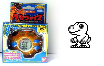 TV Digivice