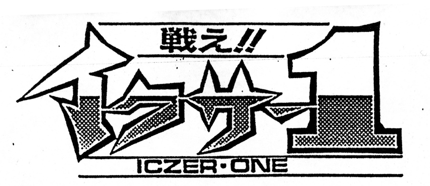 'Fight!! Iczer-1' production materials.